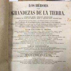 Libros antiguos: LOS HEROES Y LAS GRANDEZAS DE LA TIERRA, M ORTIZ DE LA VEGA, 1855, TOMO 3. Lote 190983198