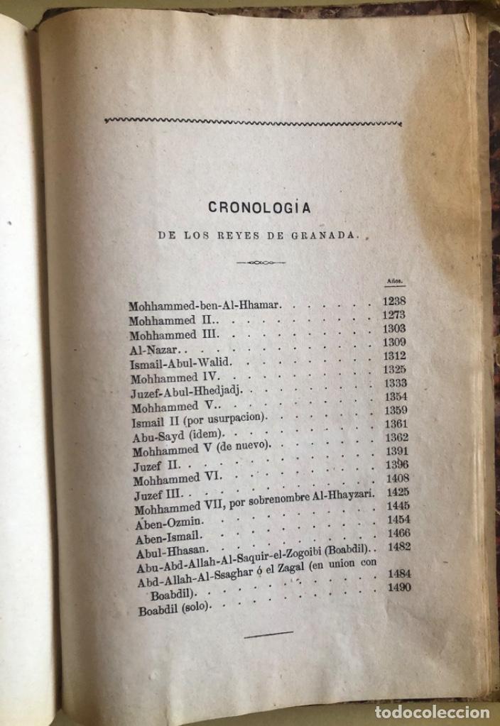 Libros antiguos: LA ALHAMBRA- LEYENDAS ARABES- MANUEL FERNANDEZ Y GONZALEZ- MADRID 1.863 - Foto 9 - 194028115
