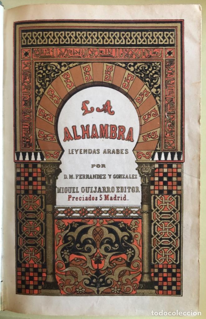 LA ALHAMBRA- LEYENDAS ARABES- MANUEL FERNANDEZ Y GONZALEZ- MADRID 1.863 (Libros antiguos (hasta 1936), raros y curiosos - Historia Antigua)
