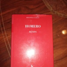 Libros antiguos: LA ODISEA DE HOMERO. Lote 194223020