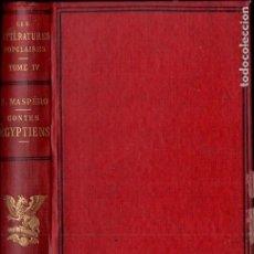 Libros antiguos: GASTON MASPERO : LES CONTES POPULAIRES DE L'ÉGYPTE ANCIENNE (MAISONNEUVE, 1882) EGIPTO. Lote 194405325