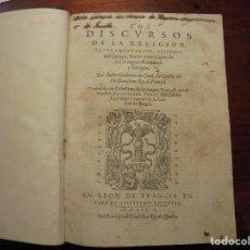 Libros antiguos: DISCURSOS DE LA RELIGION Y CASTRAMENTACION. CHOUL. 1579. Lote 194577637