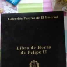 Libros antiguos: FACSIMIL, LIBRO DE HORAS DE FELIPE II, EDICIONES PATRIMONIO,SERIE LIMITADA. Lote 194958376