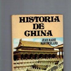 Libros antiguos: HISTORIA DE CHINA TOMO II POR JEAN MARIE MONTPERLAND DE MAO A LA REVOLUCION CULTURAL 1975 PETRONIO. Lote 195059827
