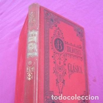 Libros antiguos: GUERRA DE CATALUÑA Y POLITICA MILITAR MANUEL DE MELO CLASICA 1914. - Foto 6 - 195235412