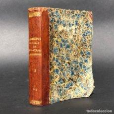 Libros antiguos: 1846 HISTORIA DE INGLATERRA - SALAS Y QUIROGA, JACINTO DE. - LA CORUÑA. Lote 195354011