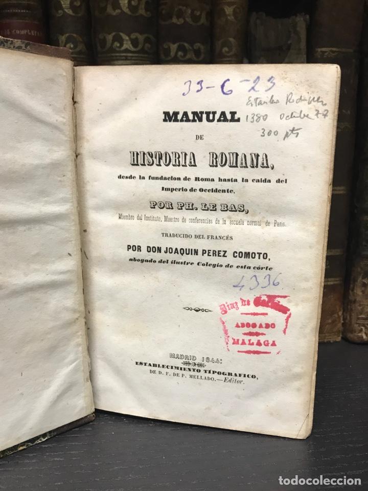 MANUAL HISTORIA ROMANA. MADRID 1844 (Libros antiguos (hasta 1936), raros y curiosos - Historia Antigua)