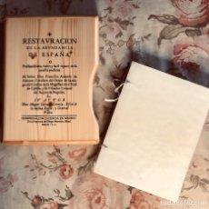 Libros antiguos: RESTAURACIÓN DE LA ABUNDANCIA DE ESPAŃA. Lote 200067798