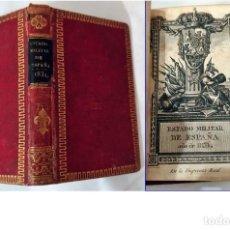 Libros antiguos: AÑO 1831: ESTADO MILITAR DE ESPAÑA.. Lote 200593806