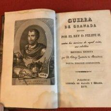 Libros antiguos: GUERRA DE GRANADA HECHA POR EL REY D. FELIPE II. DIEGO HURTADO DE MENDOZA. 1830. VALENCIA.. Lote 202596378