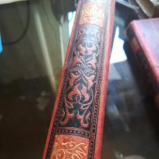 Livros antigos: ESPAÑA SUS MONUMENTOS Y ARTES SU NARURALEZA E HISTORIA ARAGON 1886. Lote 203611492