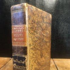 Libros antiguos: ANTIGUO LIBRO HISTORIA DE LOS REYES CATÓLICOS WILLIAM H. PRESCOTT 1848. Lote 203986065