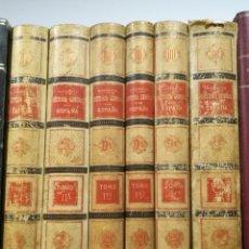 Libri antichi: HISTORIA DE ESPAÑA DE MODESTO LAFUENTE 1883. Lote 204095267