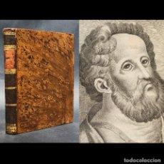 Libros antiguos: 1792 - LA CASTILLA Y EL MAS FAMOSO CASTELLANO - HISTORIA DEL CELEBRE RODRIGO DIAZ - EL CID CAMPEADOR. Lote 204253133