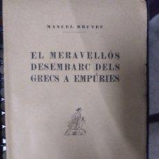 Libros antiguos: EL MERAVELLÓS DESEMBARC DELS GRECS A EMPÚRIES, DE MANUEL BRUNET. ANY 1925. Lote 207021391
