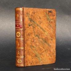 Libros antiguos: 1794 RECONQUISTA - EDAD MEDIA - HISTORIA GENERAL DE ESPAÑA POR JUAN DE MARIANA - SIGLO XIV. Lote 207103097