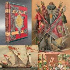 Libros antiguos: 1888 DON JUAN DE AUSTRIA - LEPANTO - FELIPE II - HISTORIA GENERAL DE ESPAÑA - MONEDA - NUMISMATICA. Lote 207104136
