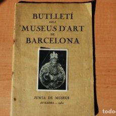 Libros antiguos: LA PATUM DE BERGA. BUTLLETÍ DELS MUSEUS D'ART DE BARCELONA. 1932. Lote 209180511