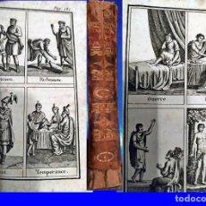 Livros antigos: AÑO 1807: TESOROS DE LA HISTORIA. CURIOSAS ILUSTRACIONES. 200 AÑOS DE ANTIGÜEDAD.. Lote 209242403