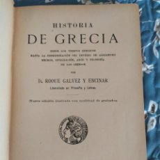 Libros antiguos: 1902. HISTORIA DE GRECIA. ROQUE GÁLVEZ Y ENCINAR.. Lote 210011262
