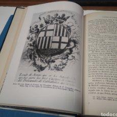 Libros antiguos: HISTÒRIA DE L'AQUAREL·LA CATALANA. AUTORA: ELISA VIVES DE FÀBREGAS. - ACUARELA -. Lote 212568142