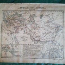 Libros antiguos: MAPA ANTIGUO ALEJANDRO MAGNO. LÁMINA EN ALEMÁN.. Lote 215729627