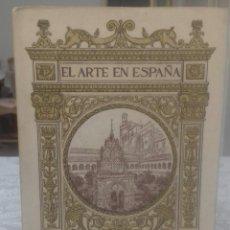 Libros antiguos: GUADALUPE EL ARTE EN ESPAÑA. Lote 216884716
