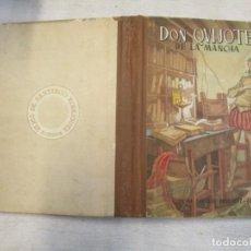 Libros antiguos: ESCUELA ESCOLAR - DON QUIJOTE DE LA MANCHA - EDI SANTIAGO RODRIGUEZ - BURGOS 1960 ILUSTRADO + INFO. Lote 218281866