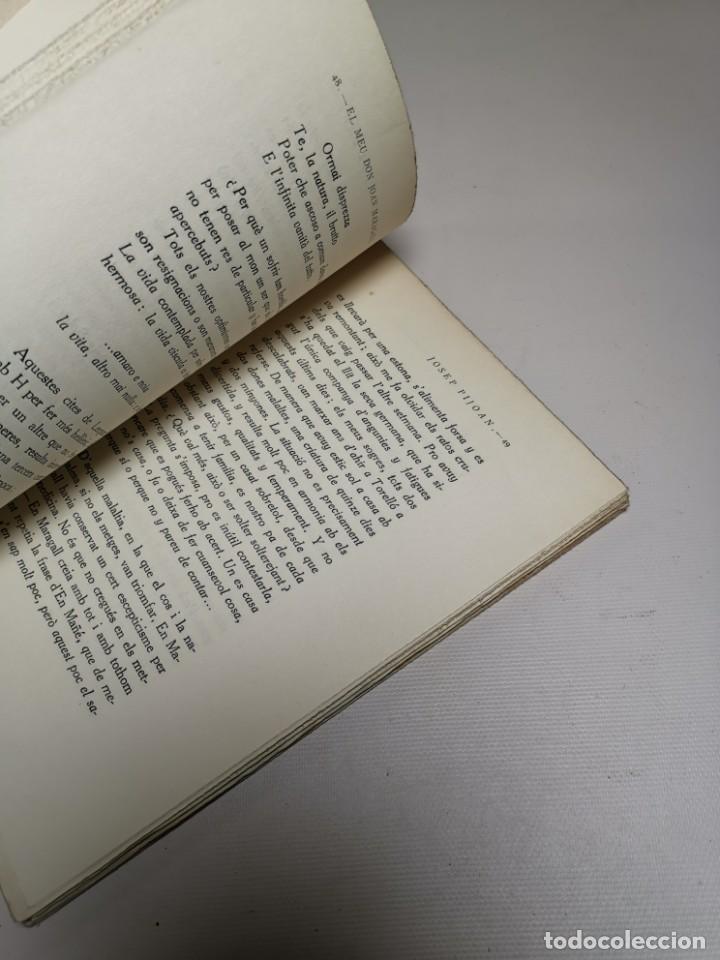 Libros antiguos: El meu Don Joan Maragall / J. Pijoan. BCN : Catalonia, s.a. 20x15cm. 120 p - Foto 10 - 219274910