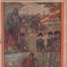 Libros antiguos: EL GRITO DE INDEPENDENCIA CUADERNO Nº 2 --- PAGINAS DEL Nº 18 AL Nº 32. Lote 221859201