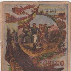 Libros antiguos: EL GRITO DE INDEPENDENCIA CUADERNO Nº 1 -- PAGINAS DEL Nº 1 AL Nº 16. Lote 221859515