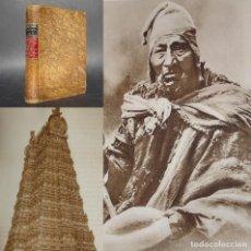 Libros antiguos: ENCICLOPEDIA GRAFICA - CANARIAS - FLORES - HISTORIA DEL TRAJE - LA INDIA - LIBRO ILUSTRADO. Lote 222674256