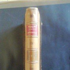 Libros antiguos: ARMADA ESPAÑOLA. DESDE LA UNIÓN DE LOS REINOS DE CASTILLA DE ARAGÓN. FERNÁNDEZ DURO. TOMO II. 1896. Lote 224061658