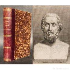 Libros antiguos: 1868 BIOGRAFIAS - HOMERO - NERON - EL CID - PIZARRO - SAFO - GRABADOS - HISTORIA. Lote 228357958