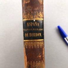 Libros antiguos: ESPAÑA BAJO EL REINADO DE LA CASA DE BORBON. TOMO I POR GUILLERMO COXE / JACINTO SALAS QUIROGA 1846. Lote 230835120