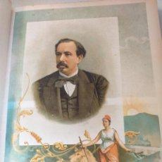 Libros antiguos: HISTORIA CONTEMPORANEA SEGUNDA PARTE DE LA GUERRA AÑO 1893 GRABADOS PERSONAJES Y MAPAS. PIRALA. Lote 235842420