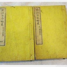 Libros antiguos: 2 LIBROS DE HISTORIA DE JAPÓN, PAPEL ARROZ, SAMURÁI PERIODO MEIJI 1878. Lote 238736245