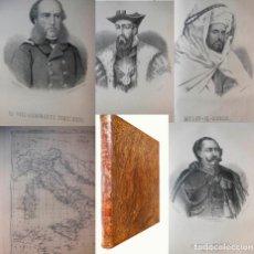 Libros antiguos: HISTORIAS Y MEMORIAS CONTEMPORANEAS: COMPENDIO DE GEOGRAFIA UNIVERSAL, ALEMANIA E ITALIA EN 1866.. Lote 243207675
