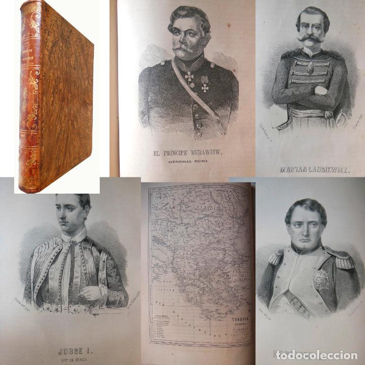 HISTORIAS Y MEMORIAS CONTEMPORANEAS TURQUIA DESDE LA FUNDACIÓN DE LA CASA DE LOS SELEÚCIDAS...1868 (Libros antiguos (hasta 1936), raros y curiosos - Historia Antigua)