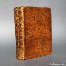 Libros antiguos: 1776 - HORATII FLACCI - POEMATA - HORACIO - LITERATURA ANTIGUA ROMA - ENCUADERNACION. Lote 243996775