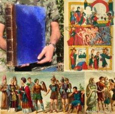 Libros antiguos: AÑO 1880 - IBEROS - ROMA - VISIGODOS - ESPAÑA ARABE - EDAD MEDIA - NUMISMATICA - HISTORIA. Lote 244007240
