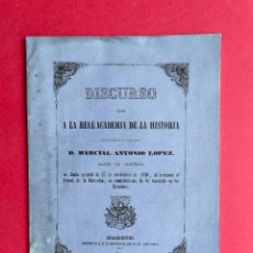 Libros antiguos: 1847 - DISCURSO A LA REAL ACADEMIA ESPAÑOLA - BARON DE LAJOYOSA. Lote 244431485