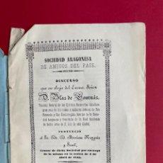 Libros antiguos: 1845 - SOCIEDAD ARAGONESA DE AMIGOS DEL PAIS - DISCURSO DE BLAS DE LOURNAS - ARAGON - ZARAGOZA. Lote 244431920