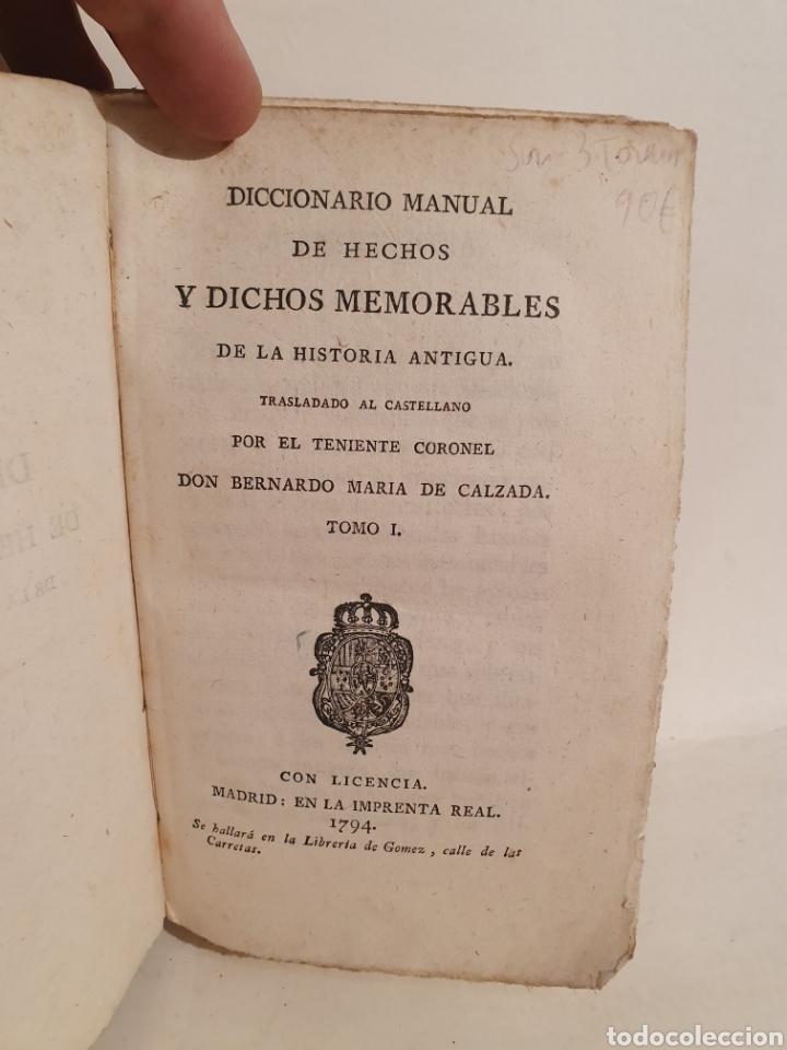 DICCIONARIO MANUAL DE HECHOS MEMORABLES DE LA HISTORIA ANTIGUA. MADRID 1794. IMPRENTA REAL. (Libros antiguos (hasta 1936), raros y curiosos - Historia Antigua)