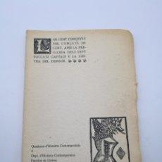 Libros antiguos: FACSIMIL CONSELL DE CENT CONÇEYLS EDITADO EN TARRAGONA. Lote 245931570