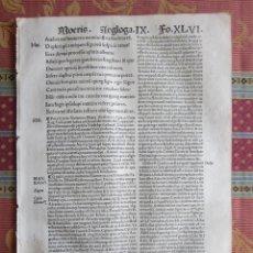 Libros antiguos: 1507-HOJA POST-INCUNABLE.ENEIDA, BUCÓLICAS Y GEÓRGICAS.PUBLIO VIRGILIO MARÓN.ORIGINAL. XLV. Lote 257328165