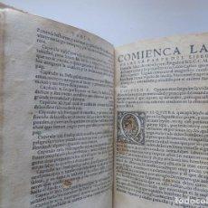 Libros antiguos: LIBRERIA GHOTICA.POSTINCUNABLE DEDICADO AL EMPERADOR CARLOS V.DE LA SILVA DE VARIA LECCIÓN.PERGAMINO. Lote 257965630