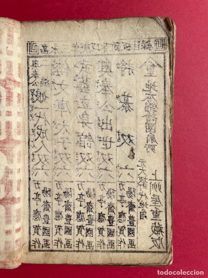 Libros antiguos: 1850 - Libro Japonés enteramente ilustrado - Grabados iluminados - Manga - Anime - Foto 4 - 259754390