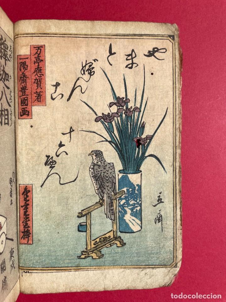 Libros antiguos: 1850 - Libro Japonés enteramente ilustrado - Grabados iluminados - Manga - Anime - Foto 5 - 259754390