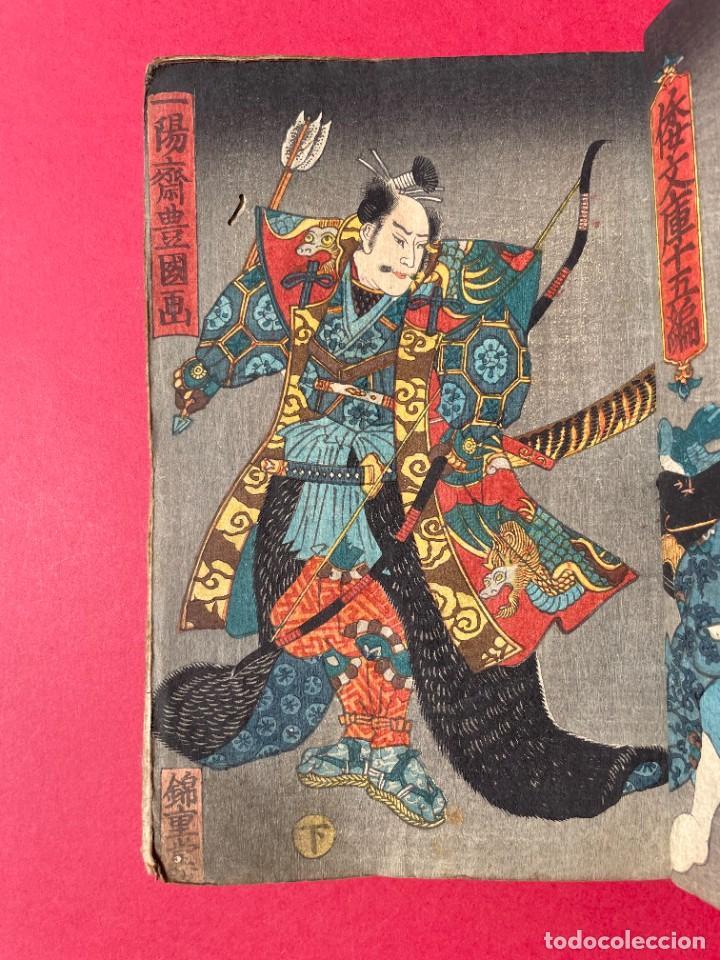 Libros antiguos: 1850 - Libro Japonés enteramente ilustrado - Grabados iluminados - Manga - Anime - Foto 8 - 259754390